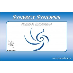 Synergy Synopsis