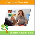 Хомеопатия Онлайн Курс ТРЕТО НИВО